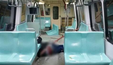 metro-kaza